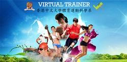 虛擬教練 Virtual Trainer