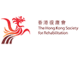 香港復康會 The Hong Kong Society for Rehabilitation
