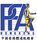 中國香港體適能總會 Physical Fitness Association of Hong Kong, China